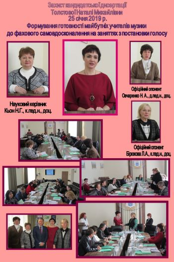 350x525-images-files-img files-2019-tolstava b8acb 644188755 ff45f 1010923550